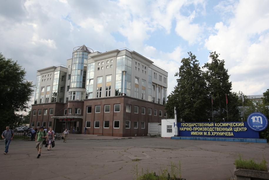 Здание Государственного космического НПЦ имени Хруничева