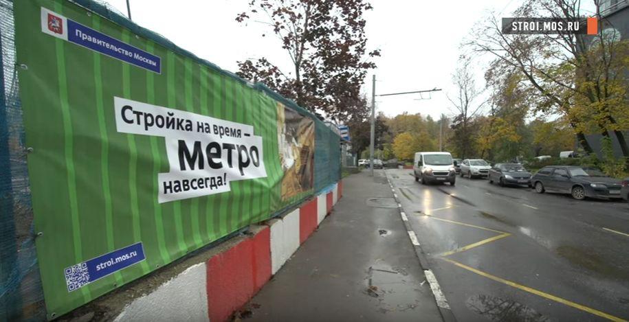 Как строится станция «Петровский парк» (ВИДЕО)