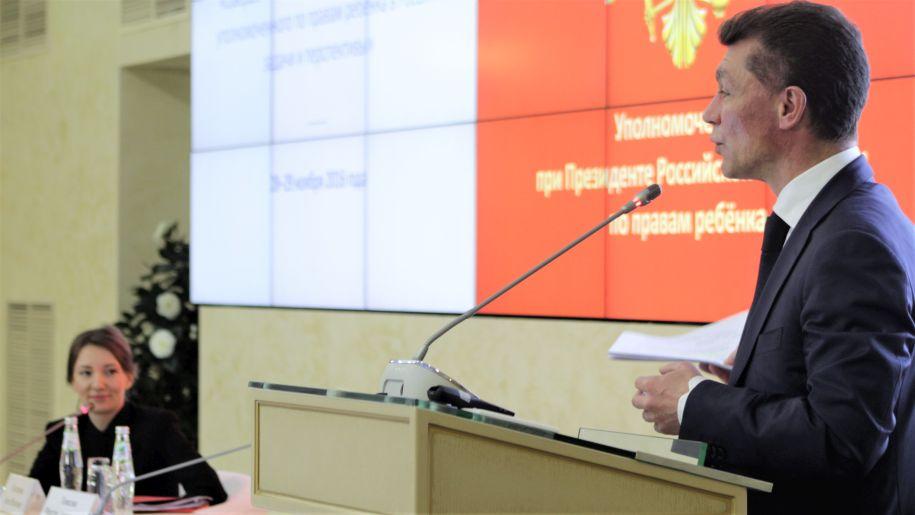 МИНТРУДА: РЕЗЕРВОВ ДЛЯ ПОВЫШЕНИЯ РОЖДАЕМОСТИ В РОССИИ НЕТ