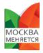 """БЕСПЛАТНАЯ ВЫСТАВКА: """"МОСКВА. 1941. КОНТРНАСТУПЛЕНИЕ"""""""
