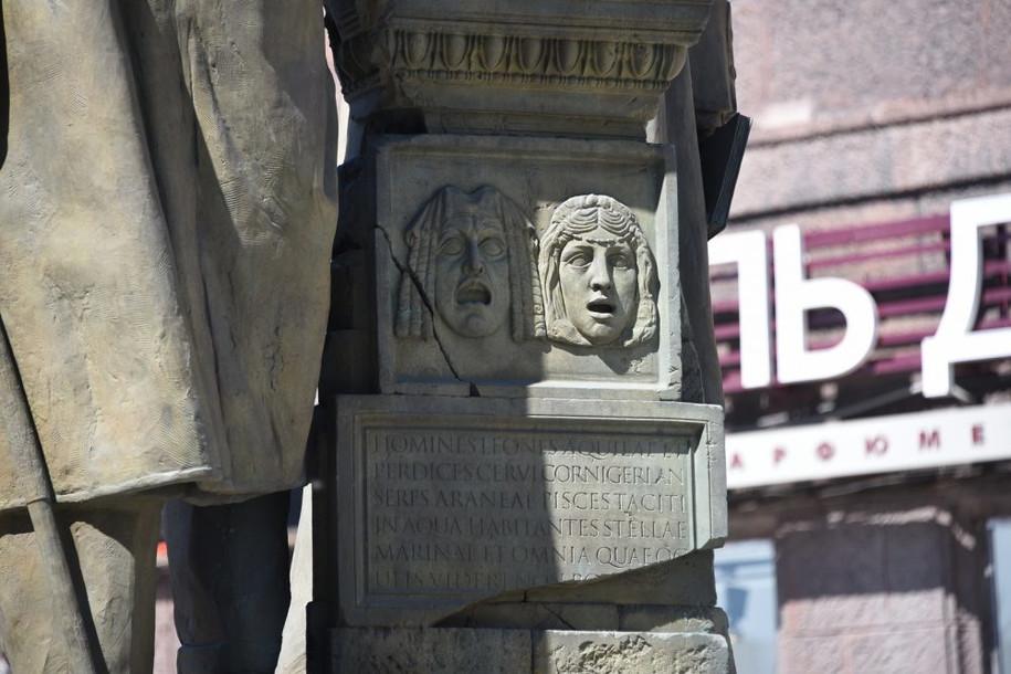 В МОСКВЕ ОТРЕСТАВРИРУЮТ БОЛЕЕ 100 ПАМЯТНИКОВ И СКУЛЬПТУР