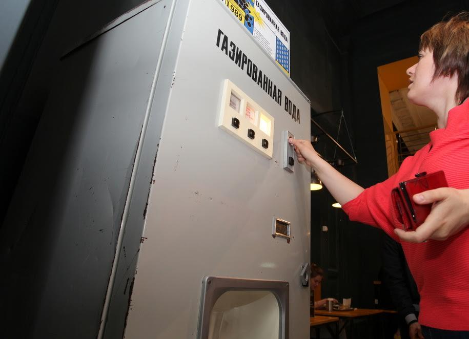 Советский автомат с газированной водой