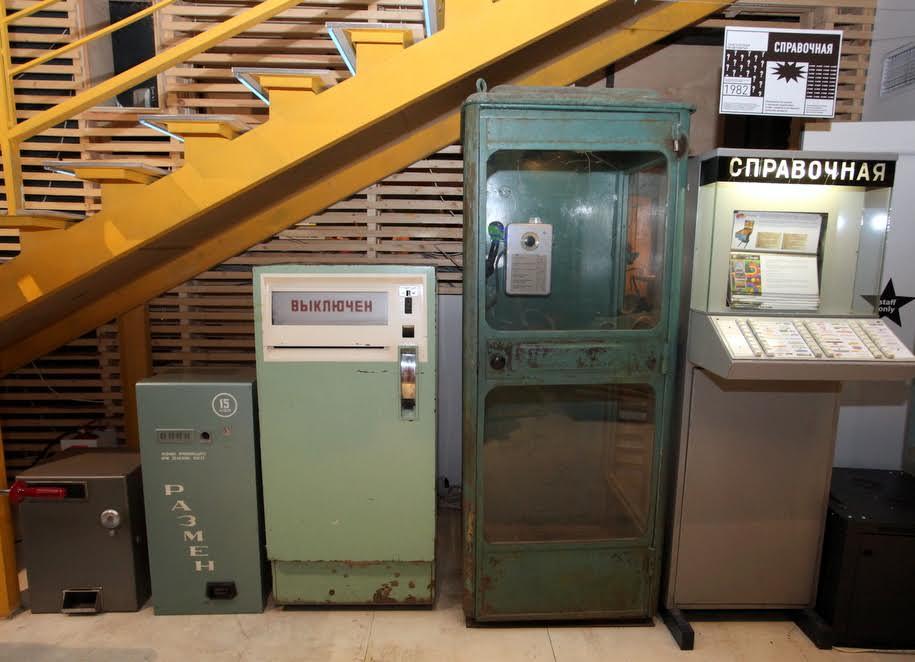 Экспонаты Музея советских игровых автоматов