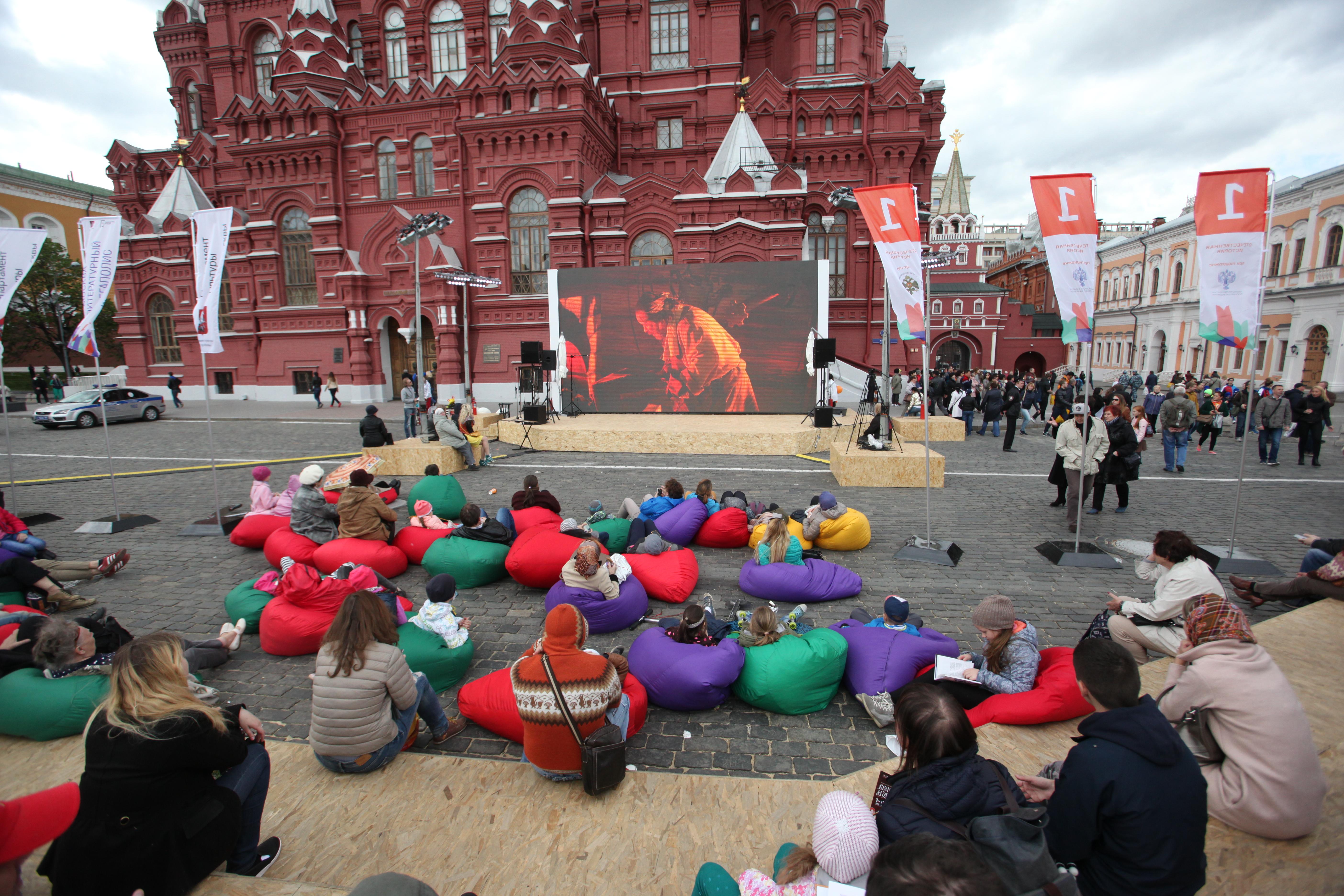 Посетители на книжном фестивале на Красной площади
