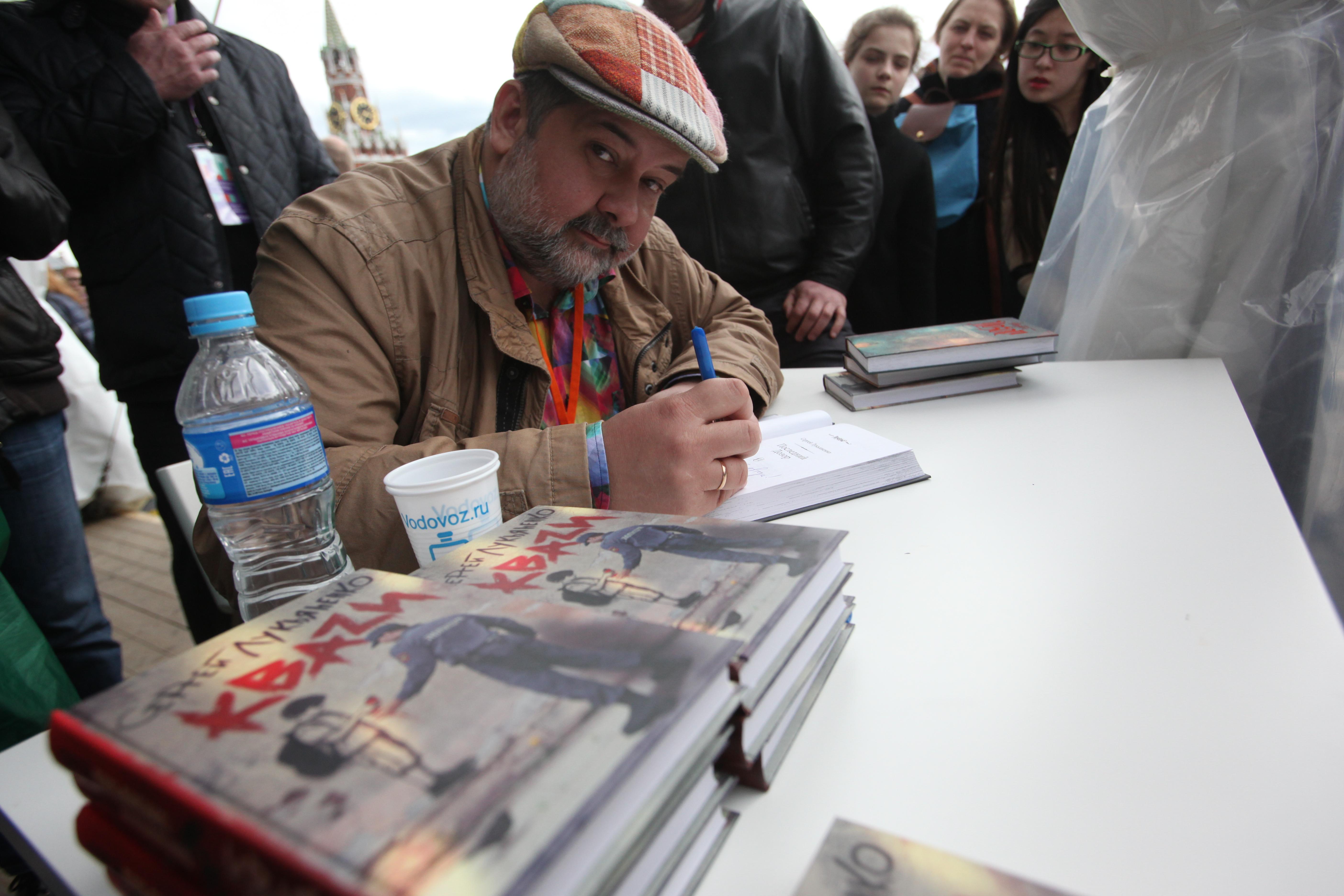 Сергей Лукьяненко на книжном фестивале на Красной площади
