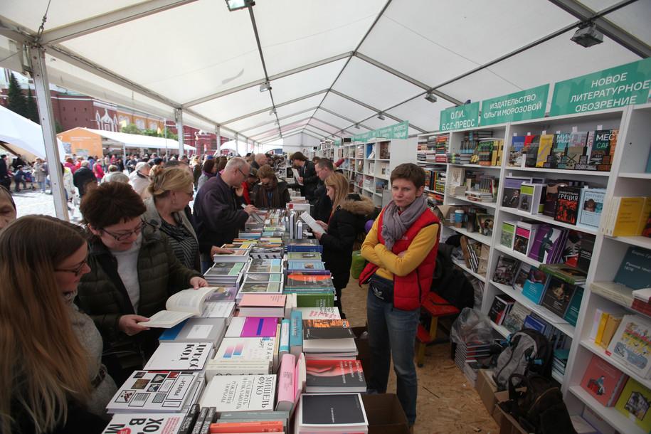 В столице прошел книжный фестиваль «Красная площадь»