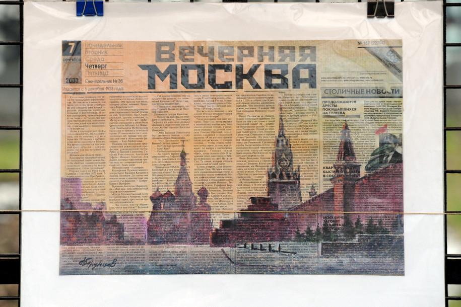 Портрет москвича: вы рисуйте – мы прочтем