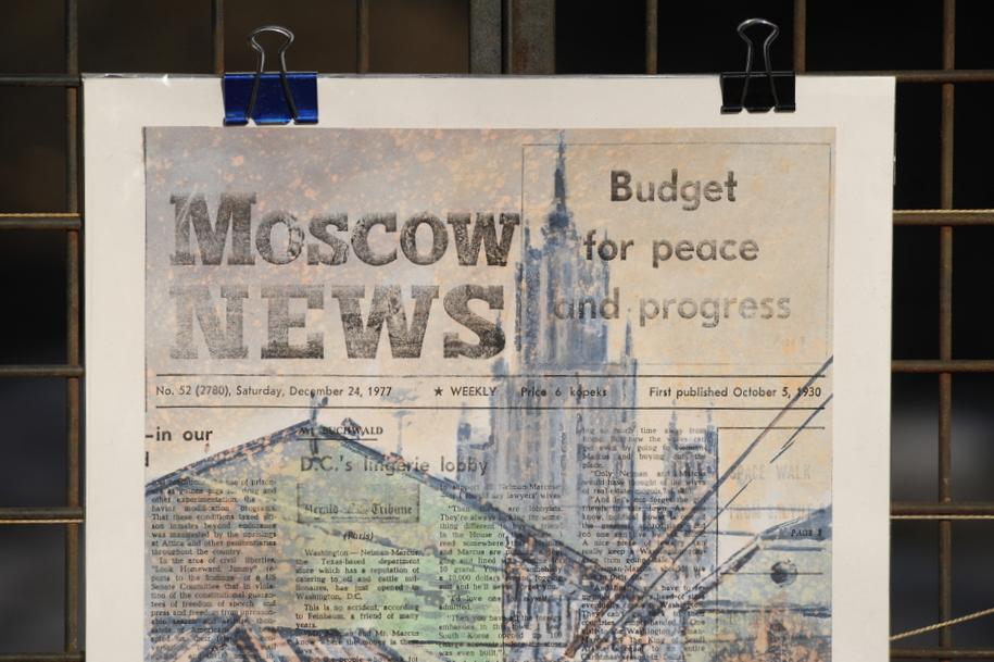 Рисунок старой Москвы Славы Грунцова на старой газете Moscow News