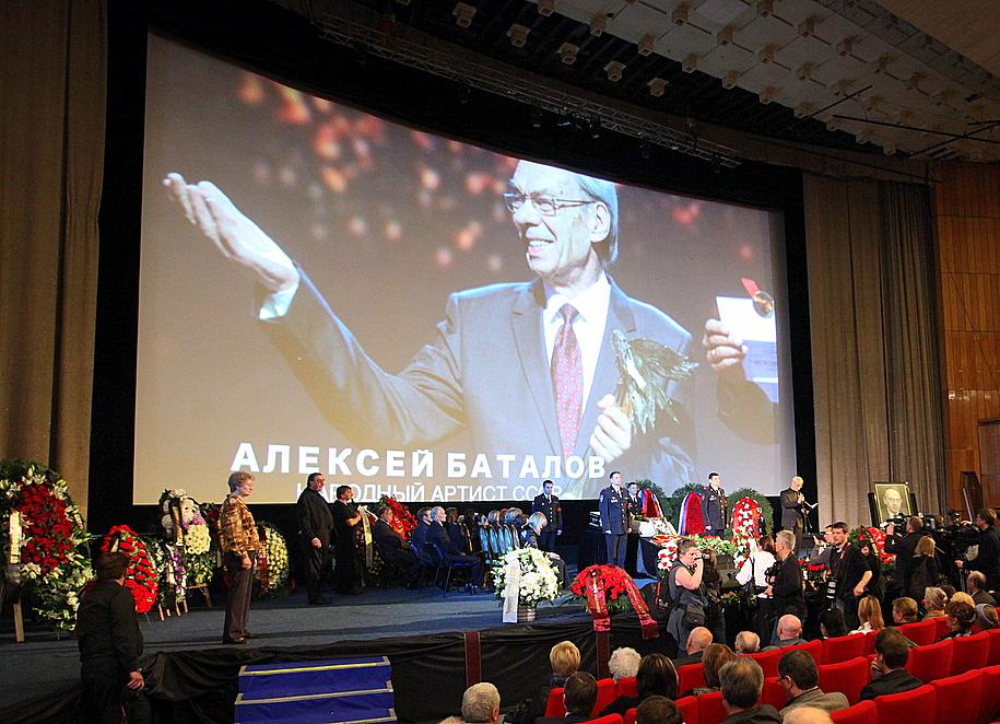 Прощание с Алексеем Баталовым вБольшом зале Центрального дома кинематографистов