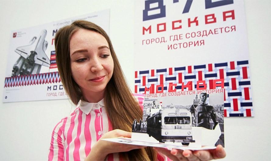 870 лет Москва отметит в стиле русского авангарда