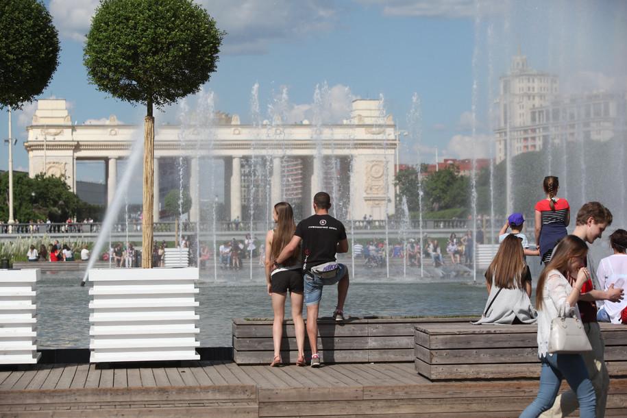 В парке Горького пройдет выпускной вечер