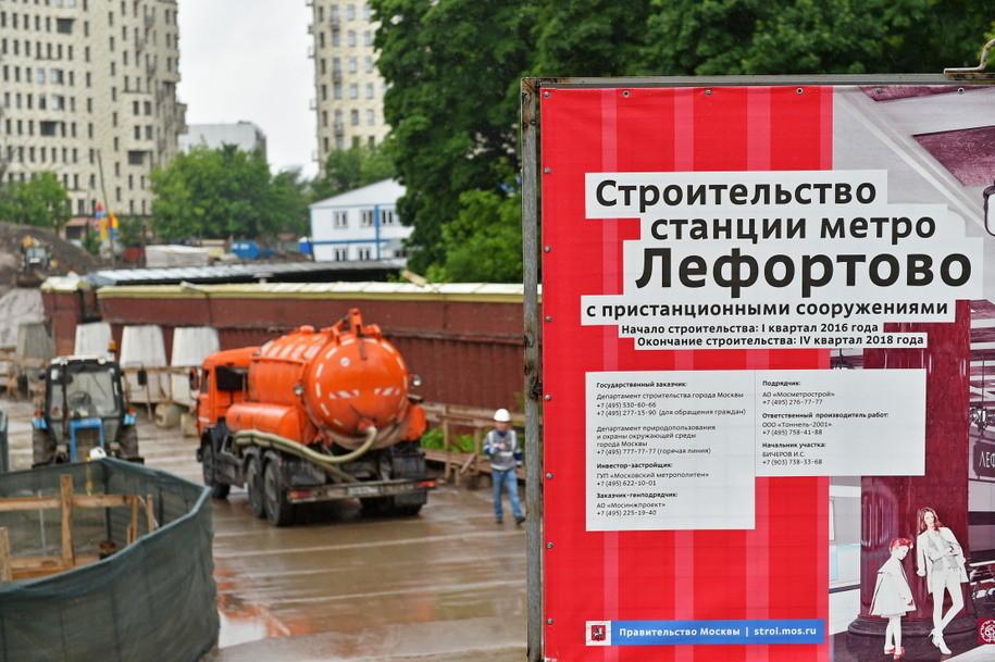 Мэр осмотрел ход строительства северного участка ТПК