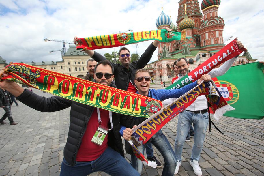 Москва готова к матчу с португальцами