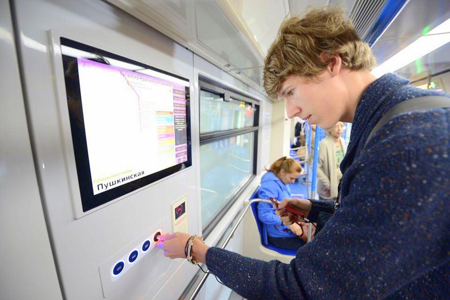 Москвичи дадут название второму кольцу метро