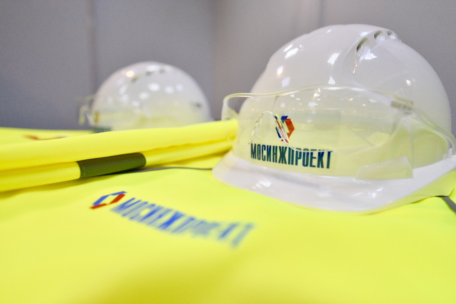 «Мосинжпроект» на выставке «Охрана труда в Москве»