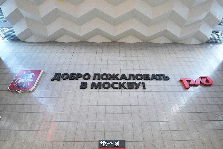 В Москве отремонтируют перрон на осушенном озере