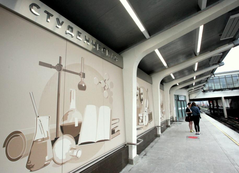 Оформление станции метро Студенческая
