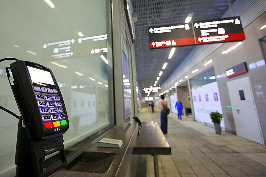 Платежный терминал на ТПУ Солнечная