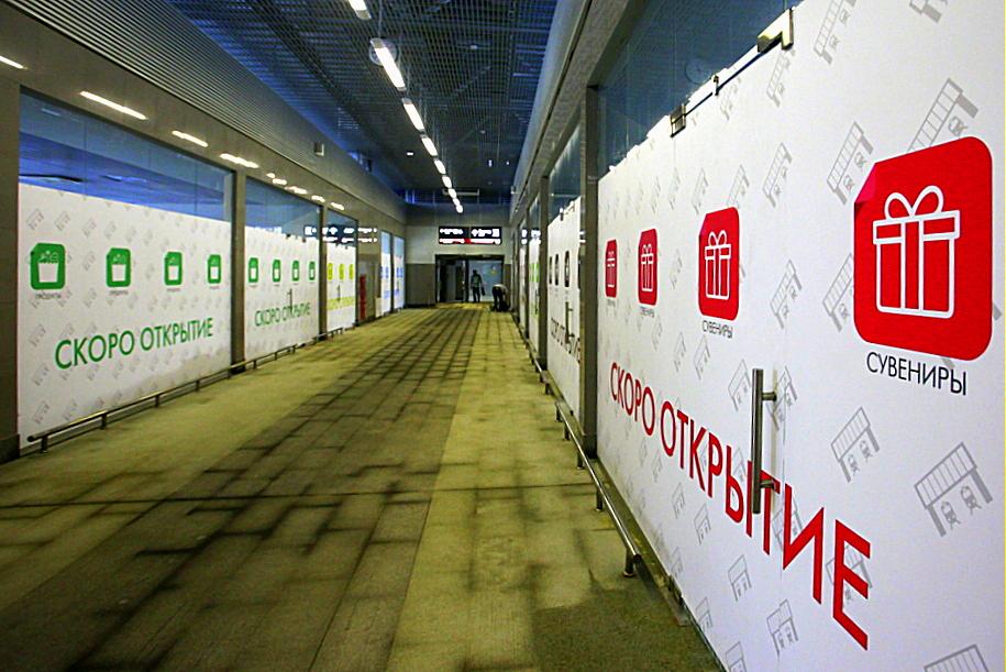 Будущая торговая галерея на ТПУ Солнечная