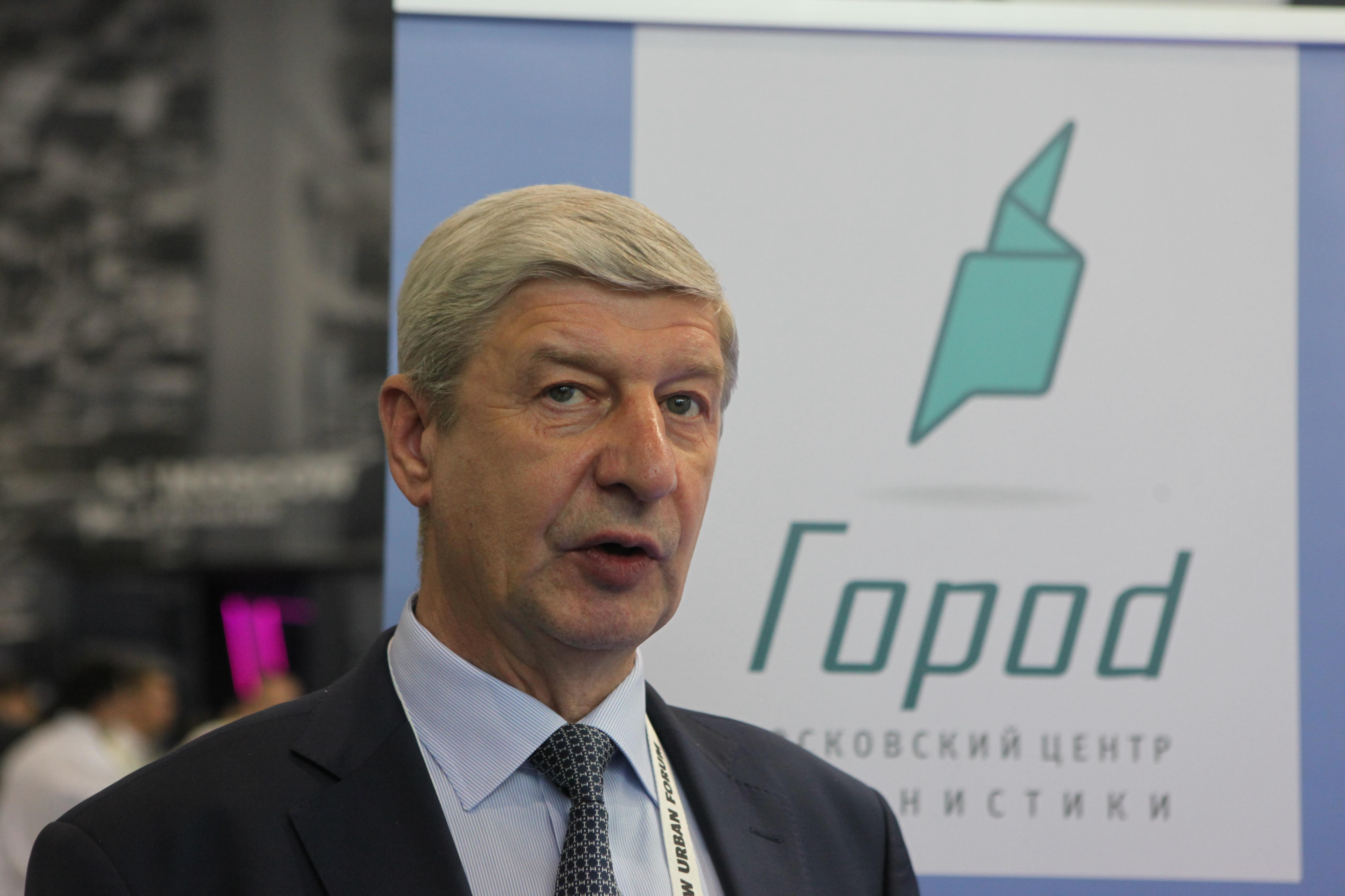 Сергей Иванович Левкин