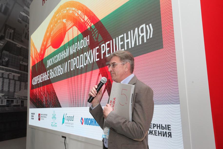 МУФ наградил победителей за вклад в развитие Москвы