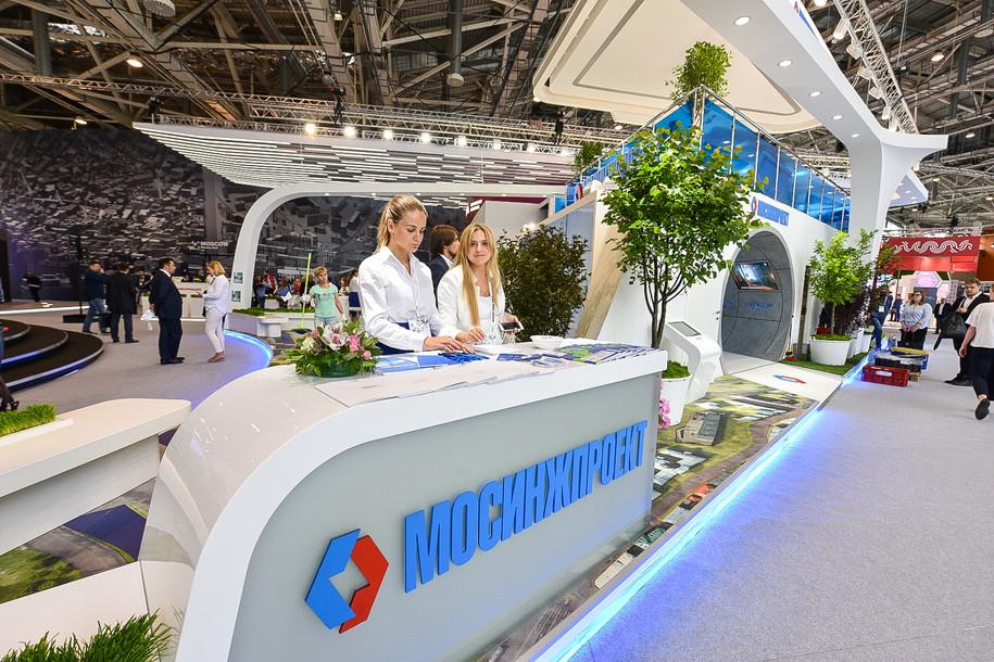 АО «Мосинжпрокт» представил ключевые направления