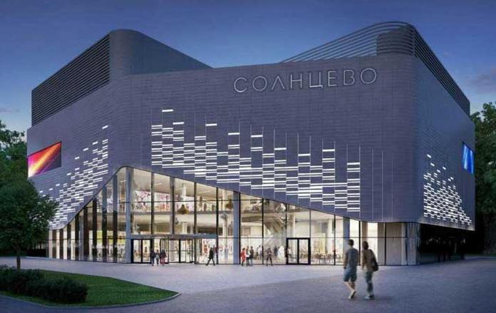Кинотеатр «Солнцево» ждет масштабная реконструкция