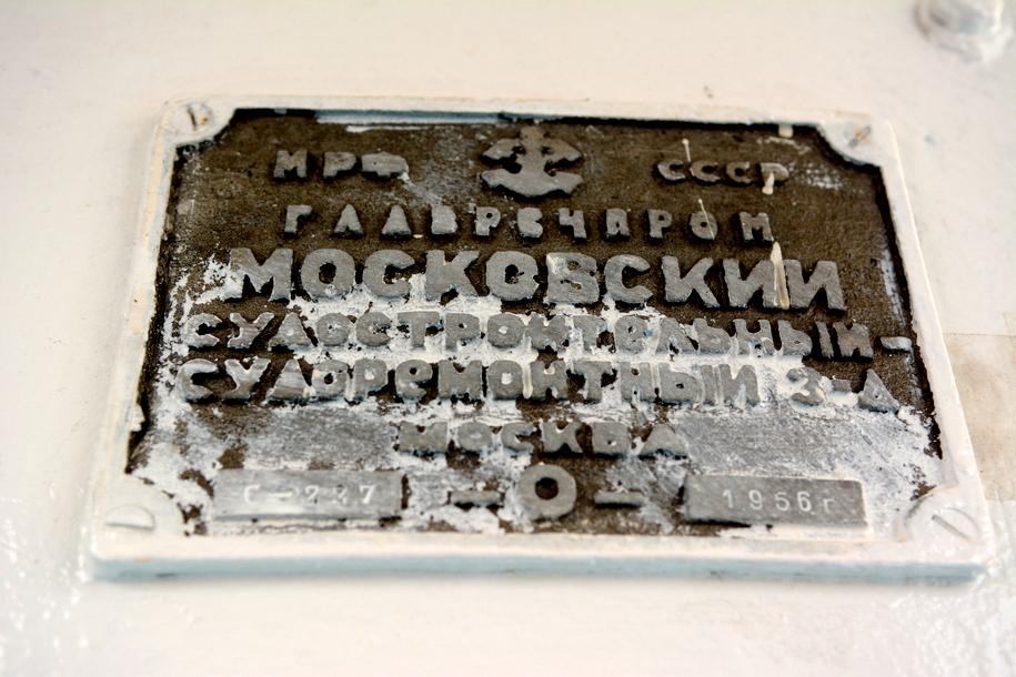 Табличка с надписью Московский судостроительный-судоремонтный завод Москва 1956