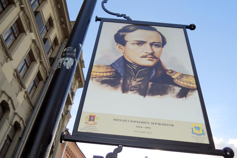 Столицу украсят портретами знаменитых москвичей