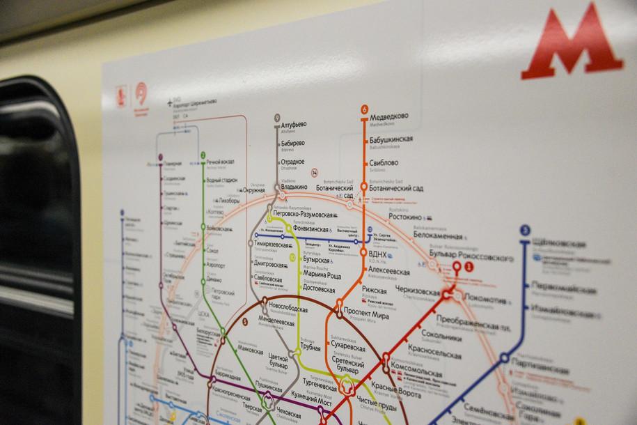 Билеты с красным крестом появились в столичном метро