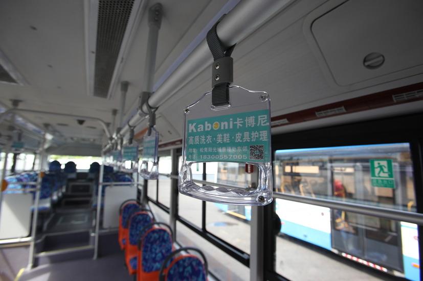 Поручень в салоне электробуса