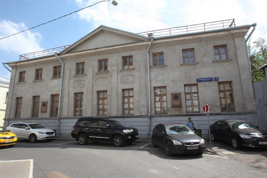 Историческое здание в Москве особняк Веневитиновых