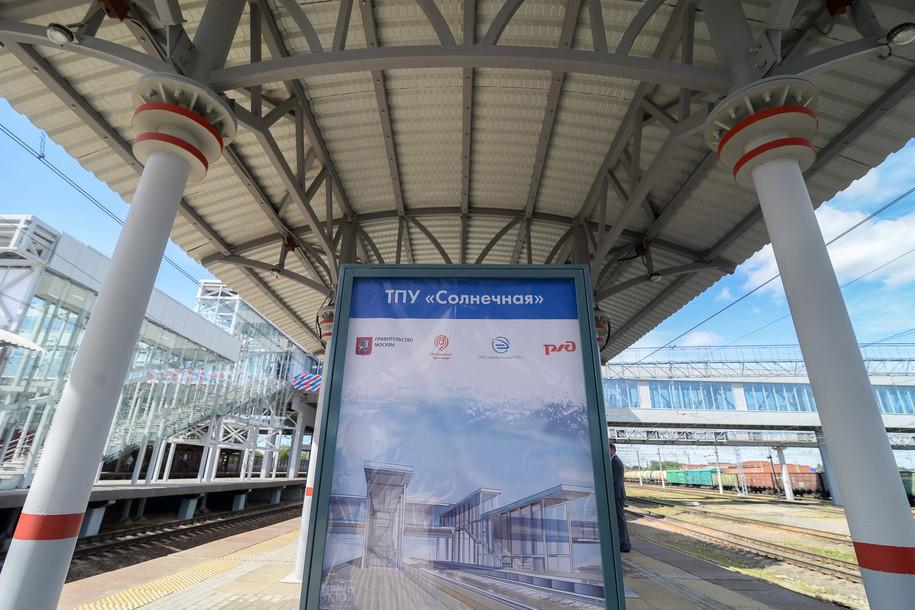 ТПУ «Солнечная»: 300 тысяч пассажиров в первый месяц
