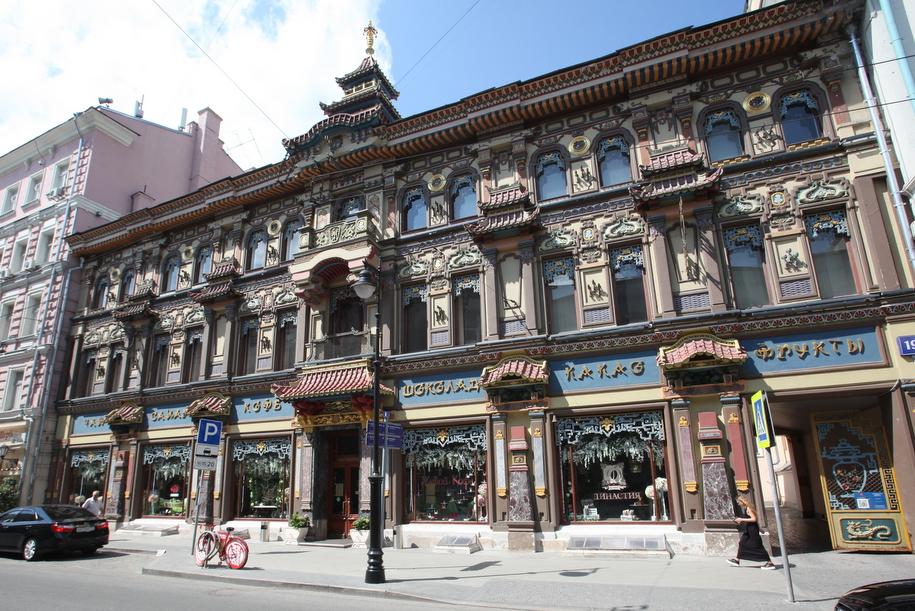 Чайный дом Перлова на Мясницкой улице