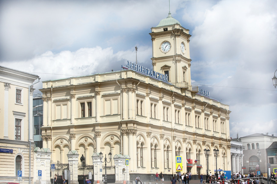 Железнодорожная история Ленинградского вокзала