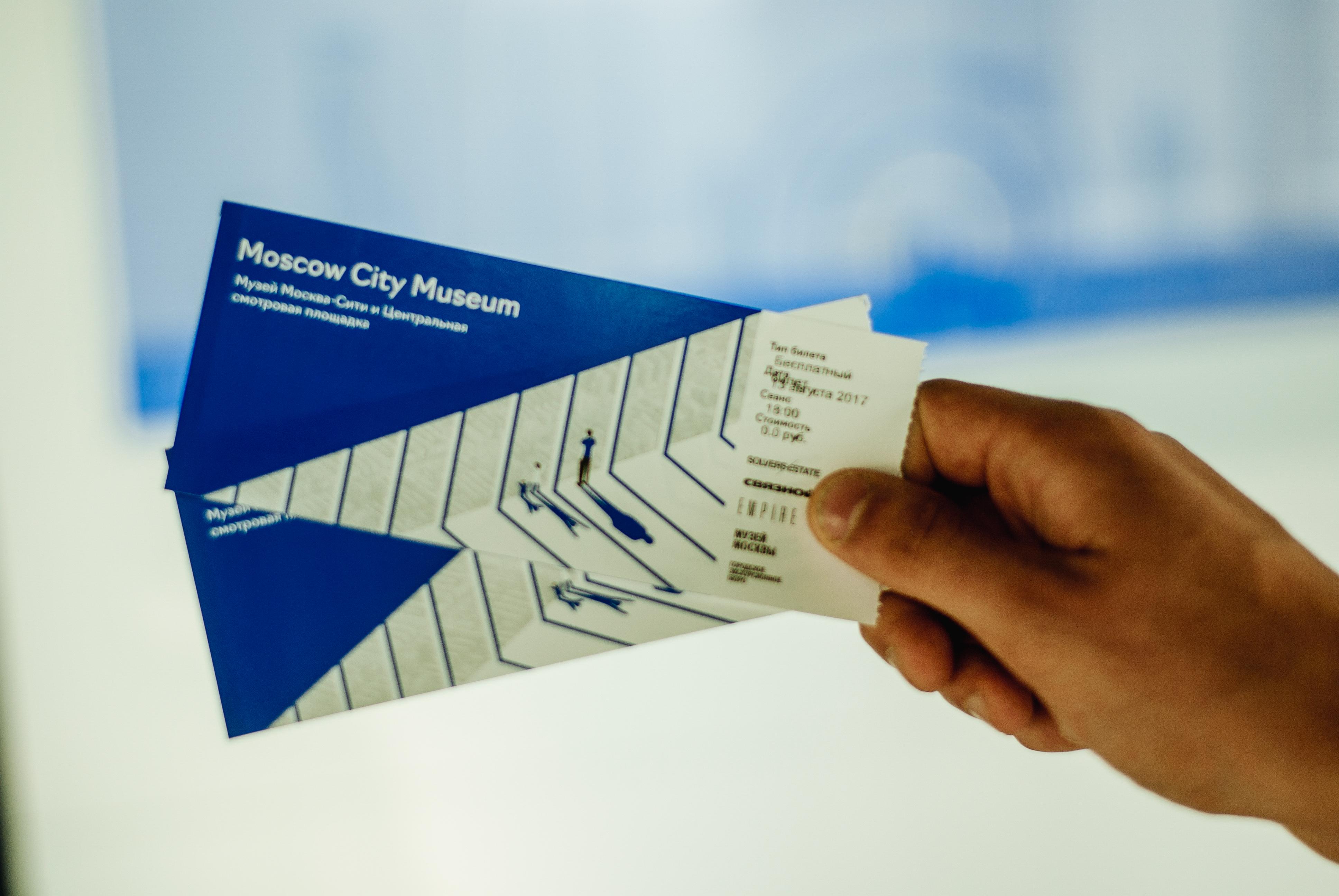 билеты в Музей Москва-ситив башне Империя
