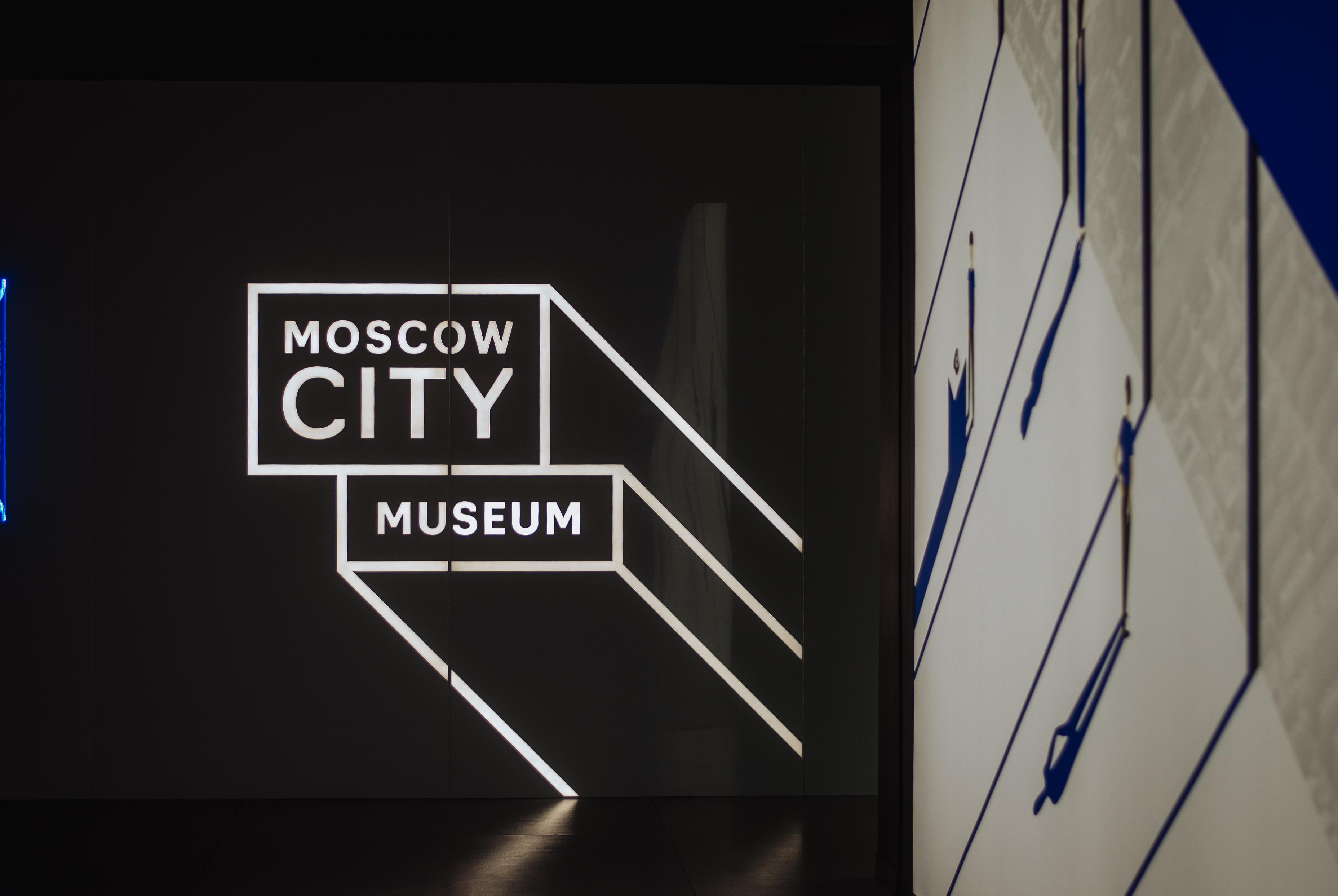 Музей Москва-ситив башне Империя Москва-Сити