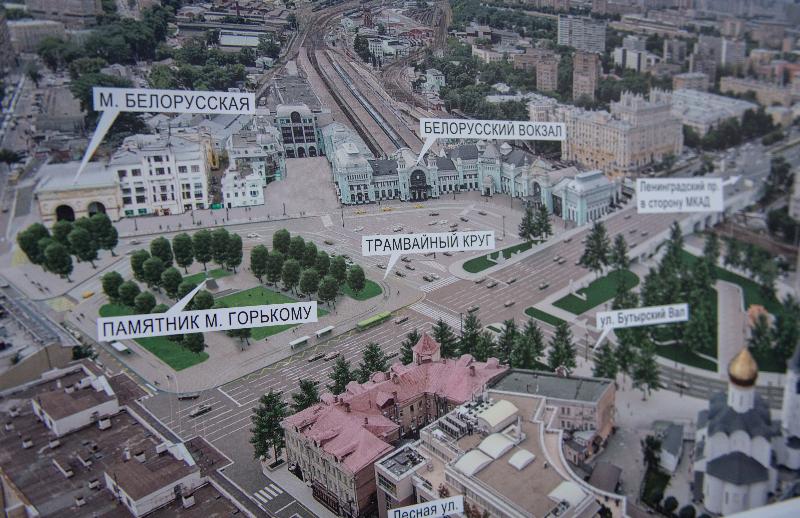 Вид площади Тверская Застава после реконструкции вид сверху