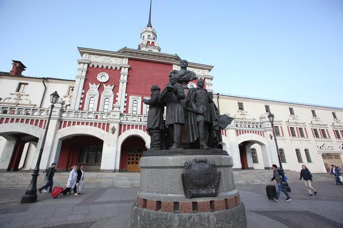 Памятник создателям российских железных дорог
