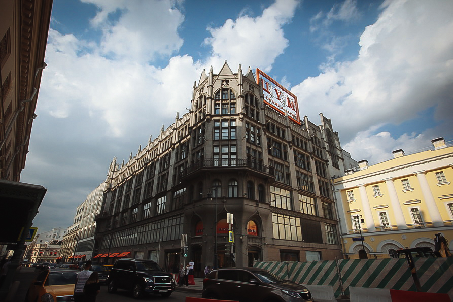 Здание ЦУМа
