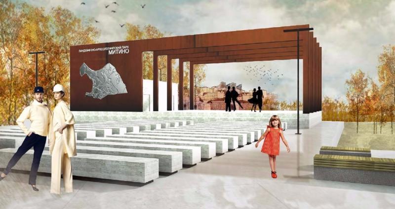В парке «Митино» появится археологический музей