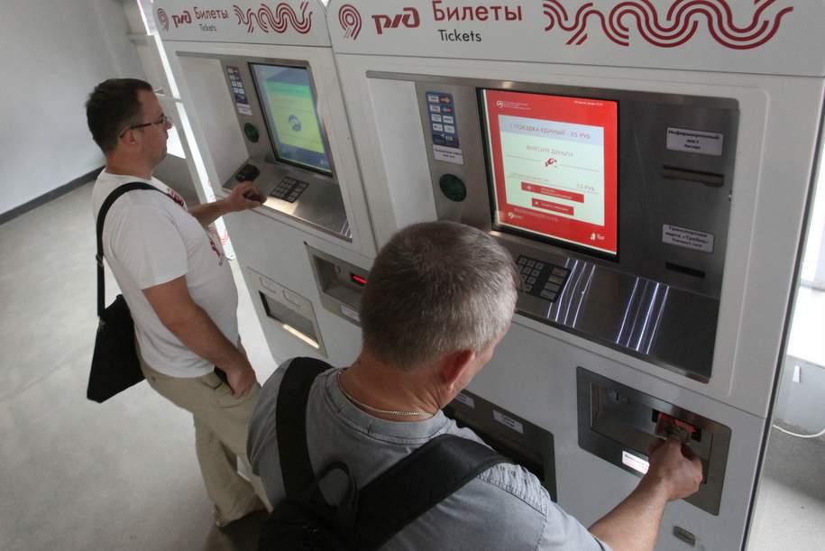 В столице может появиться единый билет на метро, МЦК и МЦД