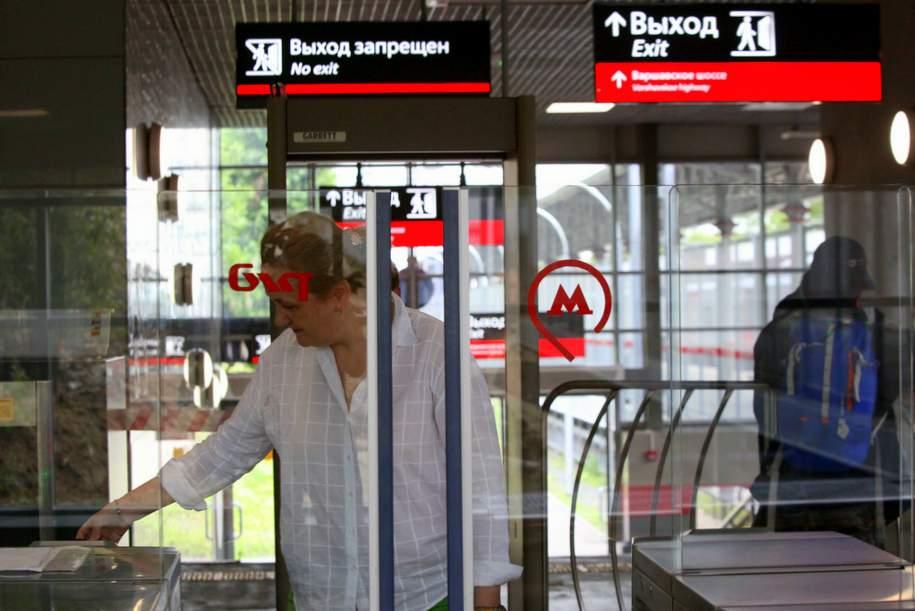 Станцию МЦК «Лужники» временно закрыли на вход