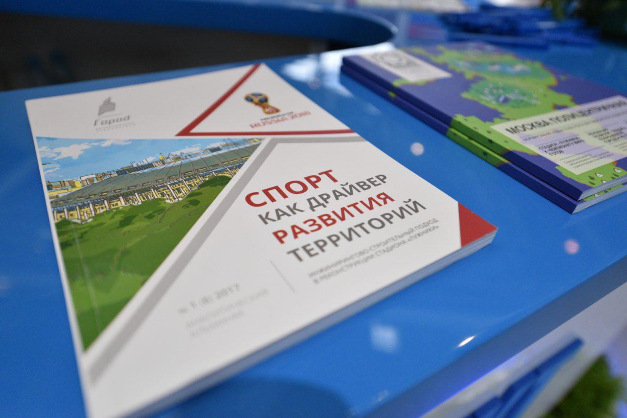 В ближайшие три года в Москве планируют построить 23 плавательных бассейна