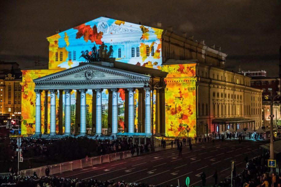 Фестиваль «Круг света»: яркий праздник в Москве