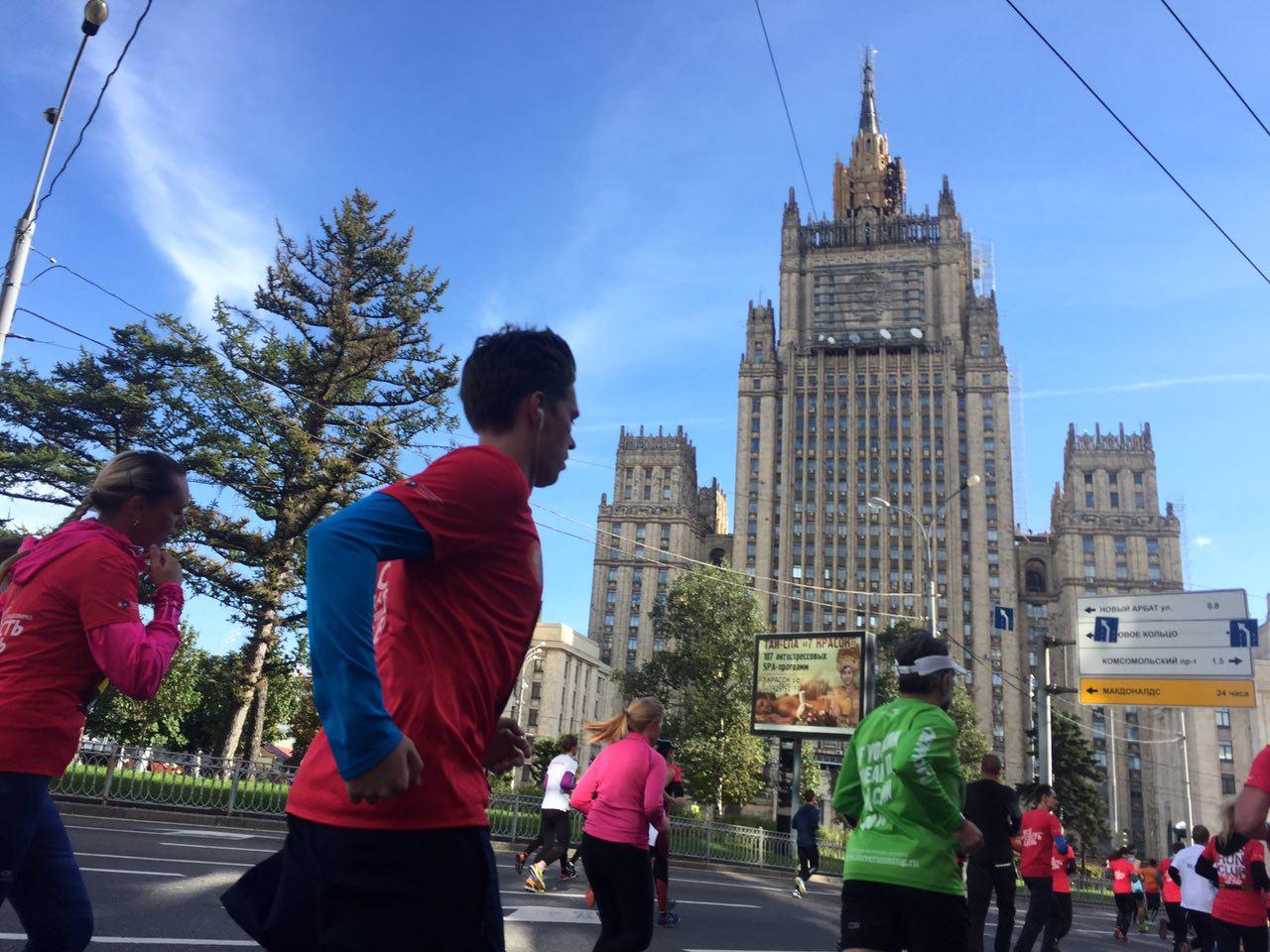 Юбилейный марафон: Москва готовится к пробежке