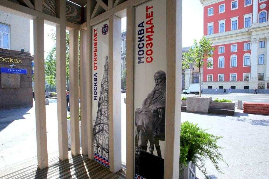 Более 60 выставочных витрин появятся на Тверской