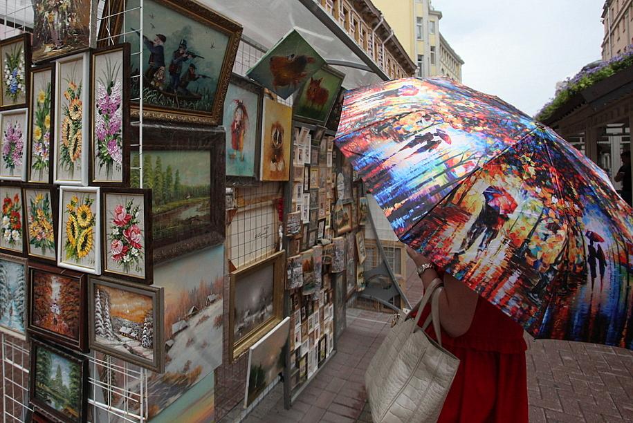 В Москву придет переменчивая осенняя погода
