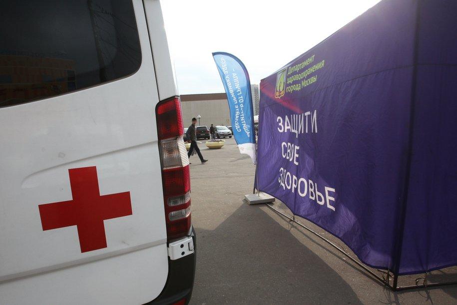 В столице стартует конгресс московских хирургов