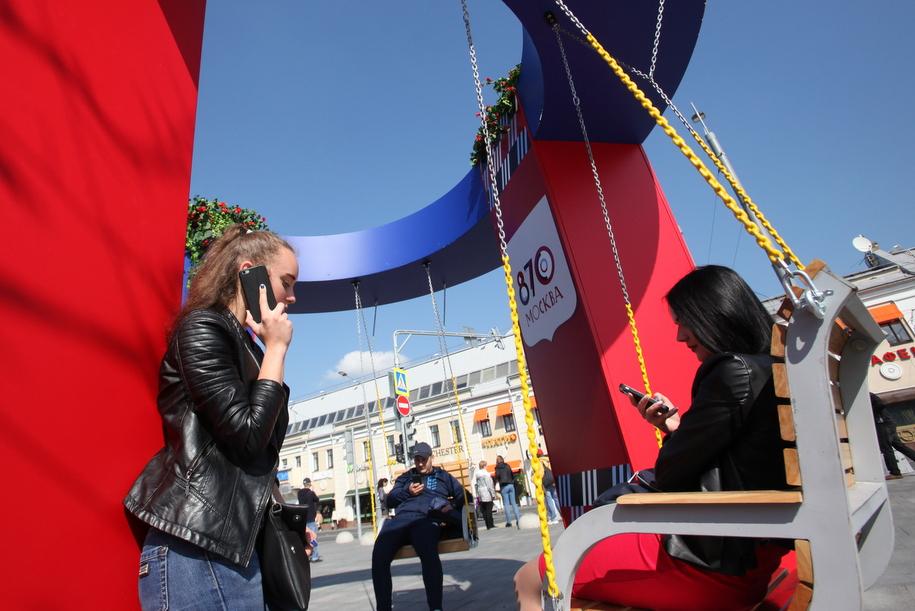Названы лучшие и худшие операторы связи в Москве